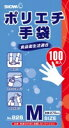 【送料無料 まとめ買い×3】ショーワ ポリエチ手袋 100枚入 826 ぬぎはめしやすいポリエチレン製の極薄手タイプ×3点セット ( 4901792023047 )