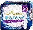 大王製紙 エリス メガミ ( Megami ) 肌ケアスリム ( 特に多い日の夜用 ) 羽つき 11枚入り ( 生理用品 ナプキン ) ( 4902011788396 )