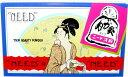 【送料無料・まとめ買い×3】ニード 布袋入洗い粉 81G 昔なつかしいぬか袋タイプの布袋入洗粉 ( 洗顔 パウダー ) ×3点セット ( 490454..