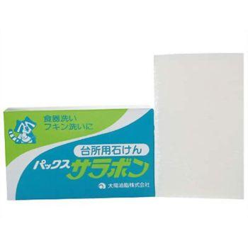 太陽油脂 パックス サラボン 220g 台所用せっけん ( 食器洗い・ふきん洗いに ) ( 4904735050742 )
