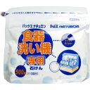 太陽油脂 パックスナチュロン 食器洗い機専用石けん 500g 保存に便利なチャック付き ( 4904735053538 )