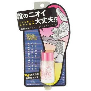 【送料無料】グランズレメディ パウダーM 11G ( 靴・ブーツの消臭パウダー ) ( 4944134010329 )