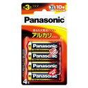 パナソニック アルカリ乾電池単3形 4本パック Panasonic LR6XJ/ 4B ブリスター包装 ( 4984824719873 )