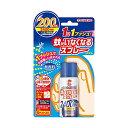 大日本除虫菊 蚊がいなくなるスプレー 200日用 45ml 蚊を駆除する効果が約12時間持続  ( 虫よけ対策室内用 ) ( 4987115105539 )