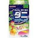 大日本除虫菊 ( 金鳥 ) ふとん・まくらにダニコナーズ リラックスリーフの香り 2個入×10点セット ( 計20個 ) ( ダニ忌避剤 ) ( 4987115543805 )