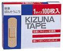 リバテープ製薬 救急絆創膏 キズナテープ 100枚入り スタンダート 72mm*19mm 一般医療機器 ( クラス1 ) ( 4987335210921 )