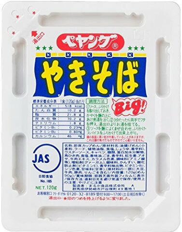 【36個で送料無料】まるか食品 ペヤング ソースやきそば Big 120g×36個セット ( カップ焼きそば ぺやんぐ ) ( 4902885000686 )