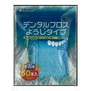エビス エビスデンタルフロス・ようじタイプN 50本入 ( 4901221025703 )
