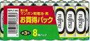 FUJITSU マンガン乾電池・黒 単3×8P