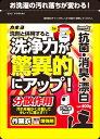 【送料無料】カネヨ石鹸 作業衣専用洗剤 増強剤 400G ×24点セット まとめ買い特価!ケース販売 ( 4901329230450 )