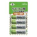 FDK 富士通 リモコン用 アルカリ単三電池 単3形×4個パック (アルカリ乾電池)( 4976680904500 )