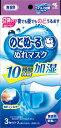 【送料無料】小林製薬 のどぬ〜るぬれマスク立体タイプ 普通サイズ 無香料 3セット入×48個セット まとめ買い特価(4987072032398)
