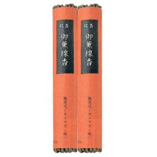 カメヤマ 赤巻き茶護摩線香2P ( 約29g×2本 ) お墓参り用お線香 ( 4901435998664 )
