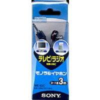 索尼耳機 x 50 行銷我 83 C 索尼電視設置一起買便宜貨! 案例銷售 (4901780380589)