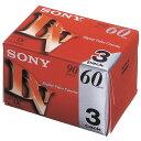 SONY ( ソニー ) ミニDVカセット ビデオカメラ用デジタルテープ 60分×3本パック 日本製 ( 4901780705566 )