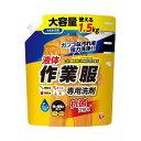 【週末限定!スーパーフライデーSale!6/22〜】 第一石鹸 LC作業服専用 液体洗剤 詰替 1 5KG ( 4902050068008 )