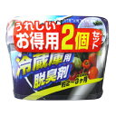 【送料無料 まとめ買い×3】ウエ ルコ 炭の冷蔵庫用脱臭剤2P 消臭剤 冷蔵庫 冷凍庫用 うれしいお徳用2個セット×3点セット ( 4995860511970 )