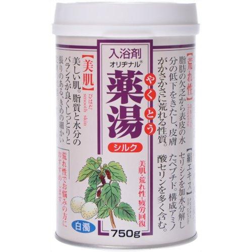 【送料無料・まとめ買い×5】オリヂナル オリヂナル薬湯 シルク 750g×5点セット ( 4901180020733 )