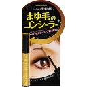 黒龍堂 マユカラ アイブロウコンシーラー 4.5g ( まゆ毛のコンシーラー ) ( 4901477100247 )