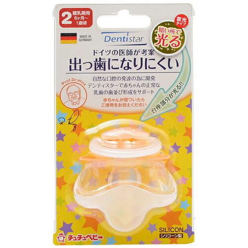 週末限定SALE12/14〜赤ちゃん用品ジェクス出っ歯になりにくい蓄光デンティスター2離乳期用(6ヶ
