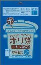 【 令和・新元号セール8/19 】NP-41 45L10枚 青 昔ながら 【2014年春の新製品】 ( 4521684750419 )