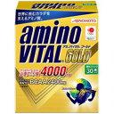 【限定特価】味の素 アミノバイタル ゴールド 30本入り 顆粒スティック ( 健康食品・アミノ酸 ) ( 4901001200115 )