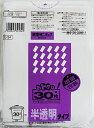 日本サニパック おトクなゴミ袋 30L 半透明 30枚入り U34 ( 4902393325349 )