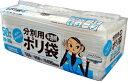 日本サニパック スマートキューブ 分別用ゴミ袋 半透明 20...