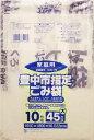 【送料無料】G?3X 豊中市指定袋家庭用45L10P 大×60点セット まとめ買い特価!ケース販売