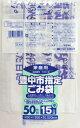 日本サニパック 豊中市指定袋 家庭用 15L 小 50枚入り G?6X ( 490239375446