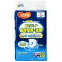 【尿漏れ対策】ハビナース 尿とりパッド 長時間夜用 スーパーロングタイプ 6回吸収 20枚入 ( 4902508106894 )