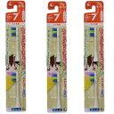 【送料無料・まとめ買い×3】ミニマム 電動付歯ブラシ こどもハピカ 替ブラシ 2本入りパック やわらかめ BRT-7T(替えハブラシ 子供用)×3点セット(4961691104551)