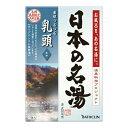 バスクリン 日本の名湯 乳頭 30g×5包入 ( 入浴剤 ) 湯質:含マグネシウム重曹湯/ナトリウム・マグネシウム炭酸水素塩湯×5点セット ( 4548514135475 )