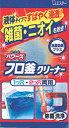 エステー ウルトラパワーズ フロ釜クリーナー350g (風呂釜パイプ用洗剤)( 4901070907953 )