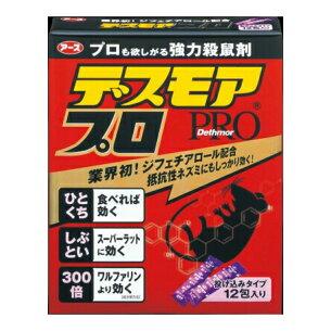 アース製薬 デスモアプロ 4901080053312