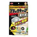 ゴキブリ アース製薬 ブラック キャップ 4901080207913