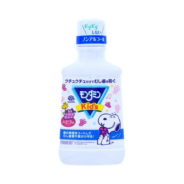 アース製薬 モンダミン キッズ ぶどう味 250ml ( 子供用オーラルケア ) ( 4901080510518 )