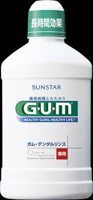【送料無料・まとめ買い×3】サンスター GUM...の紹介画像2