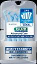 【送料無料】サンスター GUM ( ガム ) 歯間ブラシ L字型 ( SS ) 10本入り×60点セット まとめ買い特価!ケース販売 ( 4901616212022 )