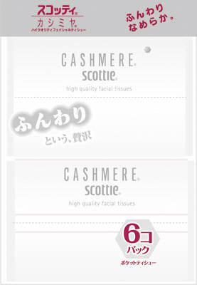 【送料無料・まとめ買い×3】日本製紙クレシア スコッティ カシミヤ ポケット 20枚×6パック×3点セット ( 4901655474405 )