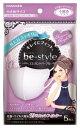 【マスク特売】白元 ビースタイル エレガントパープル 5枚入 女性用マスク 花粉・ウイルス飛沫99%カットフィルター採用