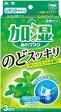 白元 加湿ぬれマスク のどスッキリ グリーンミントの香り 3セット入(加湿濡れマスク)(4901933531127)
