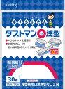 【特価品】クレハ キチントさん ダストマン○ ( マル ) 浅型 30枚 ( 水きりネット・ゴミ袋 ) ( 4901422361112 )