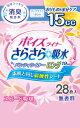 日本製紙クレシア ポイズ パンティライナー ロング190 28枚 ( 4901750807115 )