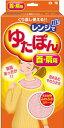 【限界特価】白元 レンジでゆたぽん 首肩用 ふわふわカバー付 温かさは約30分持続(電子レンジ湯たんぽ・寒い冬の必需品)