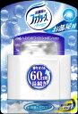 P&G お部屋のファブリーズアロマ ふんわりホワイトシャボンの香り ( 部屋用芳香剤 ) ( 4902430287982 )
