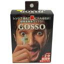 【3個で送料無料】GOSSO ゴッソ 鼻用脱毛ワックス×3点セット (ブラジリアンワックス) (4573199668017)