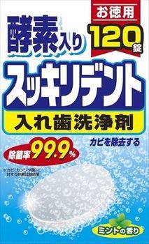 送料無料スッキリデント入れ歯洗浄剤120錠ミントの香り×12点セット(4900480223219)