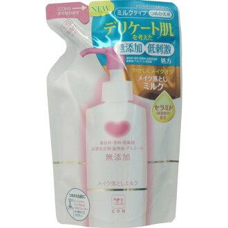 Cardbrand 非添加劑化妝洗面乳筆芯 130 毫升