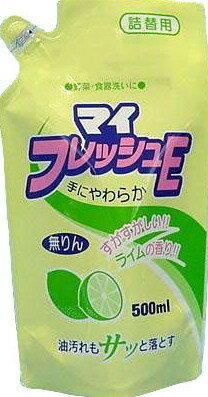 ロケット石鹸 マイフレッシュ 詰替用 500ml 食器用洗剤 すがすがしいライムの香り ※お一人様最大20点まで ( 4903367090010 )